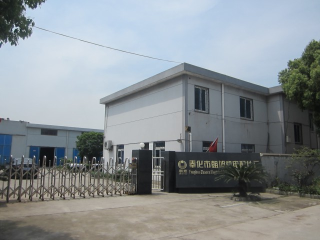 Ningbo Conice Precision Shaft Manufacturing Co., Ltd.