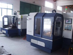 Yuyao Demeng Plastic Mould Factory