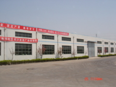 Qingdao Keystone Rubber and Plastic Products Co., Ltd.