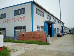 Zhangjiagang Runtai Machinery Co., Ltd.