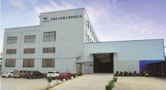 ZHEJIANG KASIDE INDUSTRY & TRADE CO., LTD.
