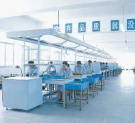 Ningbo Sanheng Refrigeration Control Co., Ltd.