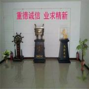 Changzhou Juwu Machinery Co., Ltd.