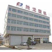 Zhejiang Shenglong Machinery Co., Ltd.