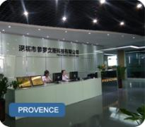 Provence Technology (Shenzhen) Co., Ltd.
