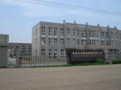 Nantong TrusCare Medical Group Co., Ltd.