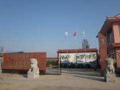 Hebei Runwangda Making Clean Materials Co., Ltd.