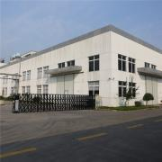 Haiyan Huashuaite Plastics Electric Appliances Co., Ltd.