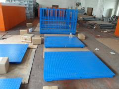 Hangzhou Gongheng Weighing Equipment Co., Ltd.