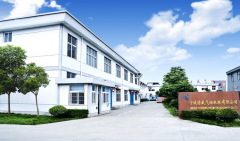 Ningbo Haosheng Pneumatic Machinery Co., Ltd.