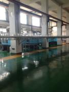 Hangzhou Renmin Eco-Tech Co., Ltd.
