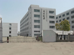 Chongqing TOP Oil Purifier Co., Ltd.
