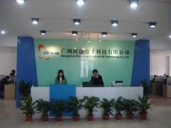 Guangzhou Qichuang Electronic & Technology Co., Ltd.