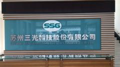 Suzhou Sanguang Science & Technology Co., Ltd.
