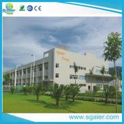 Guangzhou Sgaier Truss Co., Ltd.