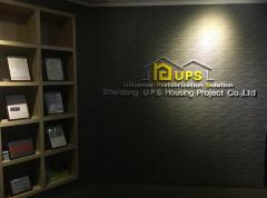 Shandong UPS Housing Project Co., Ltd.