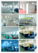 Yangzhou City Tranquillity Medical Equipment Ltd.