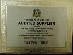 Huang Jiang Industrial Limited