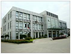 Shenzhen Greetwin Technology Co., Limited