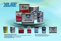 Zhuhai Yajie Paint Co., Ltd.