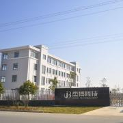 Wuxi Jiebo Electrical Technology Co., Ltd.