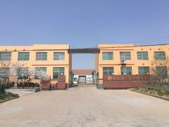 Shandong Guanghua Agricultural Product Co., Ltd.
