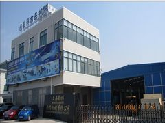 Shanghai Qinhui Foodstuff Machine Co., Ltd.