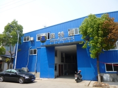 Zhangjiagang Auto-Well Automation Equipment Co., Ltd.
