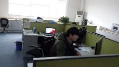 Ningbo Tienchan International Trade Co., Ltd.
