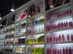 Guangzhou Golan Cosmetics Co., Ltd.
