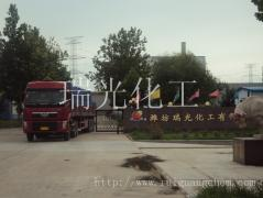 Weifang Ruiguang Chemical Co., Ltd.