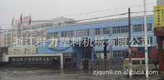 Zhejiang Qunli Plastics Machine Co., Ltd.