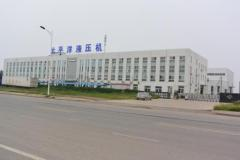 Tianjin Taipingyang Ultra High Pressure Equipment Co., Ltd.