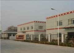 Beijing Foreverstrong Construction & Decoration Material Co., Ltd.
