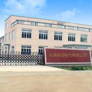 Yueqing Nanma Electrical Co., Ltd.