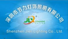 Shenzhen Jieli Lighting Co., Ltd.