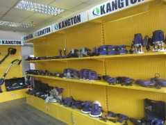 Kangton Industry, Inc.
