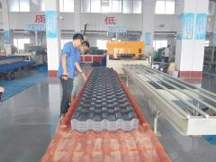 Laizhou Jieli Industrial Co., Ltd.