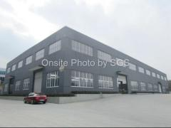 Nanjing Toptron Precision Metal Materials Co., Ltd.