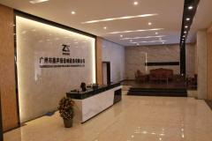 Guangzhou Zsound Proaudio Technology Co., Ltd.