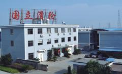 Ningbo Guoli Pulley Manufacture Co., Ltd.