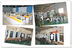 Guangzhou Realm Energy-Saving Equipment Co., Ltd.
