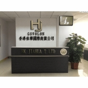 Guangzhou Govolon Trade Co., Ltd.