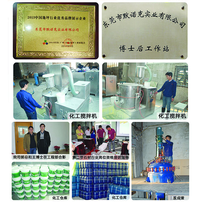 Dongguan Merrock Industry Co., Ltd.