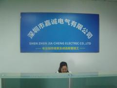 Shenzhen Jia Cheng Electric Co., Ltd.