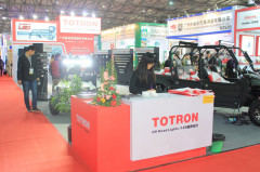Guangzhou Totron Lighting Company Limited