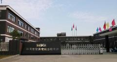 Foshan Shunde Sibel Furniture Co., Ltd.