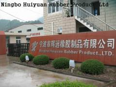 Ningbo Huiyuan Rubber Product Co., Ltd.