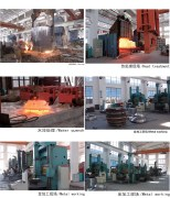 Zhejiang Wujing Machine Manufacture Co., Ltd.