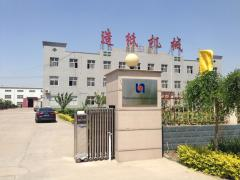 Zhengzhou Guangmao Machinery Manufacturing Co., Ltd.